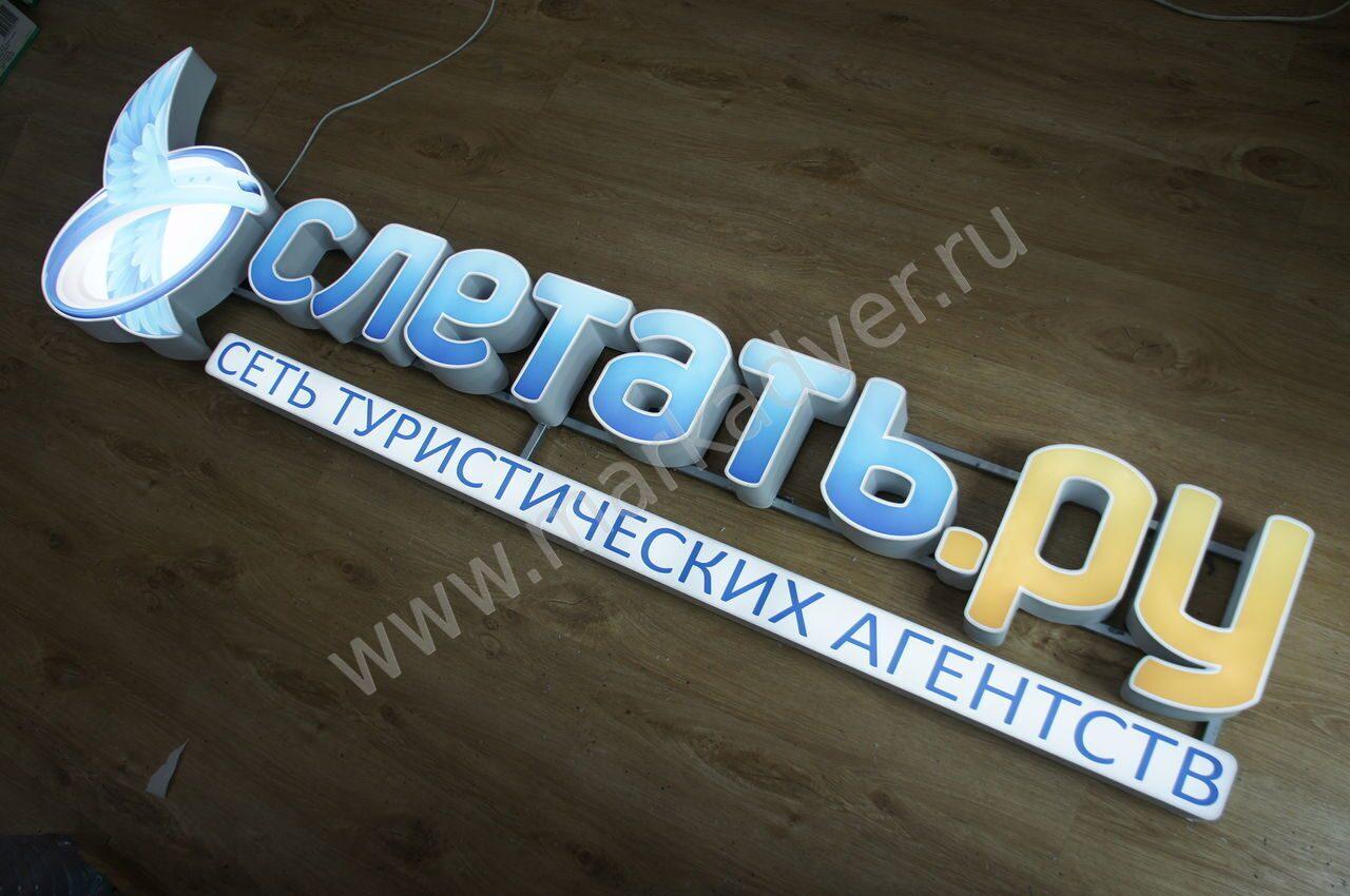 Блок для новостей для сайта ucoz